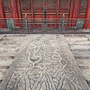 Forbidden City Artwork