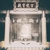 Buddha Tooth Relic Shrine