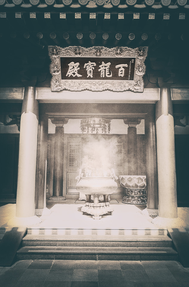 Buddha Tooth Relic Shrine