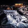Washington Water Power