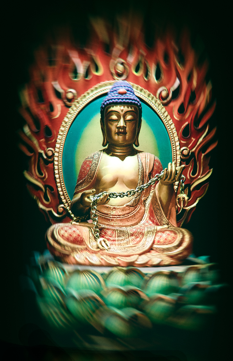 Buddha of Chains