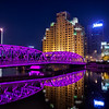 Waibaidu (Garden) Bridge in Shanghai China