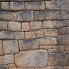 Stonework in Machu Picchu Peru