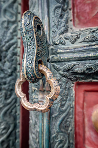 Door Latch in The Forbidden City, Beijing, China