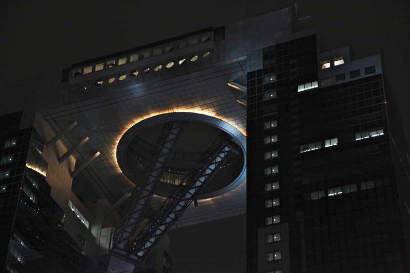 Starship Enterprise building, Osaka, Japan 2011