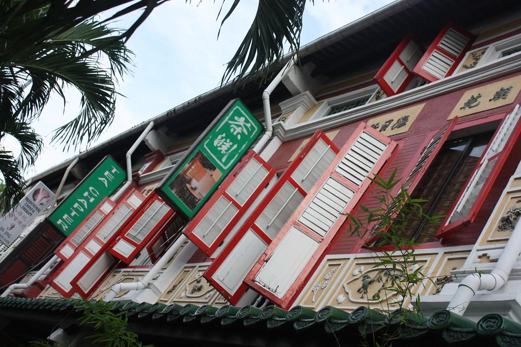Shutters, Singapore