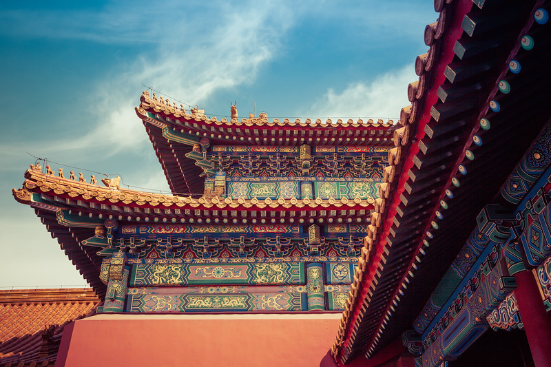 The Forbidden City Roof Details