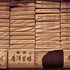 Bricks of Chinese Pu-erh Tea
