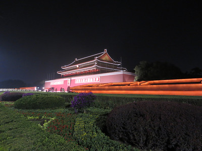 Beijing by night - China (Sep-12)