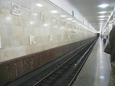 Moscow Metro - Russia (May 2012)
