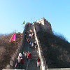 the sttep steps of the Great Wall
