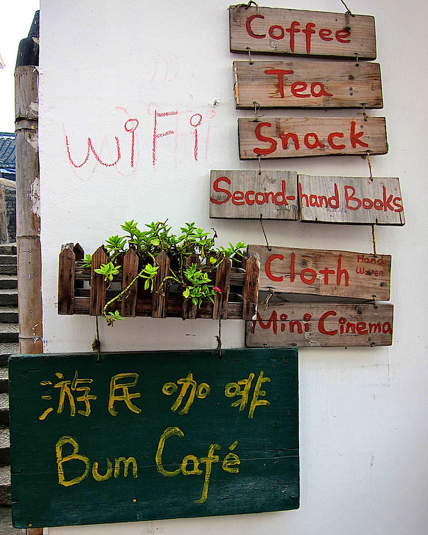"""Coffee Tea Shack...WiFi? (Canon S90)<br /> <br /> Walking through a small Chinese village outside of Shanghai brought me to an interesting grouping of signs in a back-alley.  This local retailer has a wonderful array of goods to barter, including WiFi.<br /> <br /> The merchant has done well to stay up with the times and even offers """"WiFi,"""" which is interesting because of current Chinese government policy.  The Chinese government limited Apple Computer from selling the iPhone in China because the phone only contained WiFi hardware and not the government approved Wireless Authentication and Privacy Infrastructure (WAPI).<br /> <br /> November 5, 2009"""