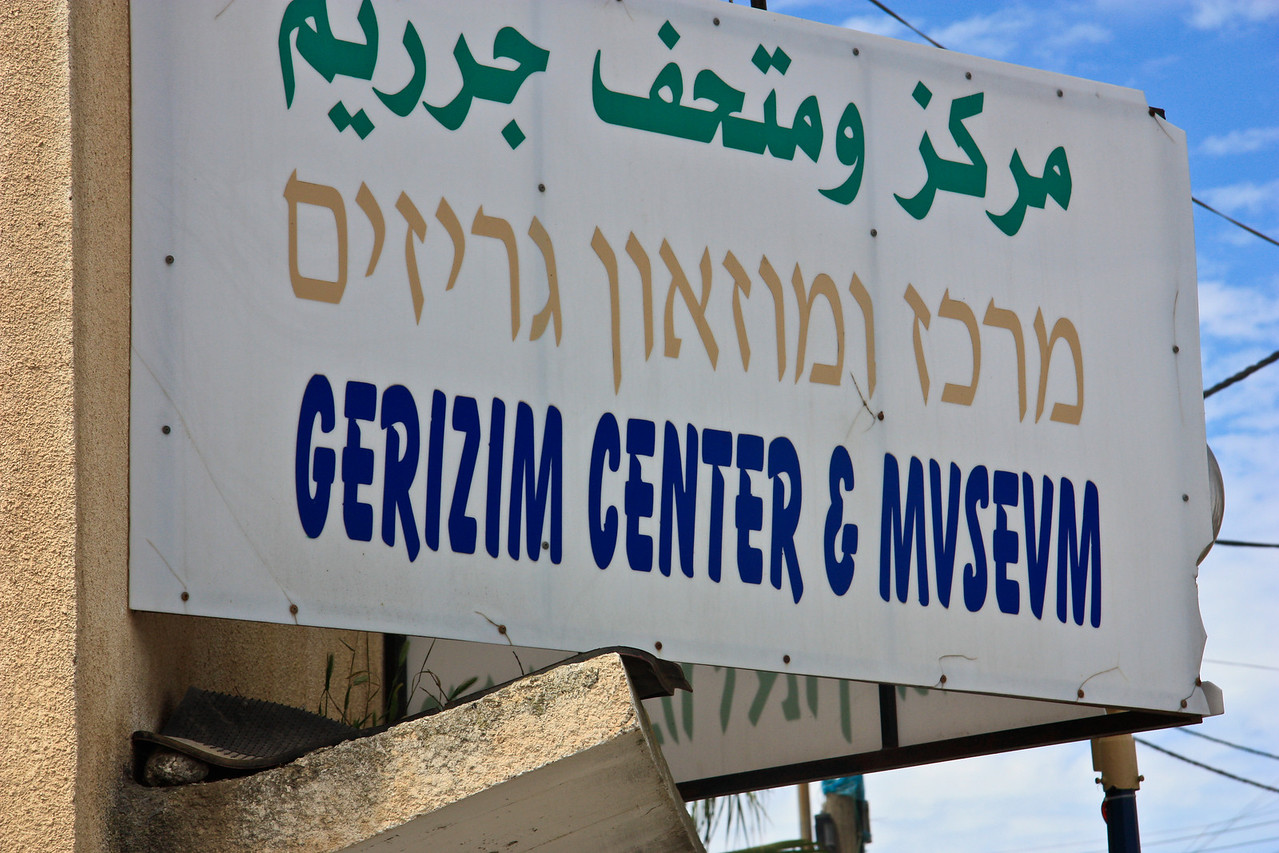 Samaritan museum next to the Ritual sacrificing site which is a compulsitory Passover ceremony for the Samaritan people where they sacrifice sheep at the altar and then cook them on spits.
