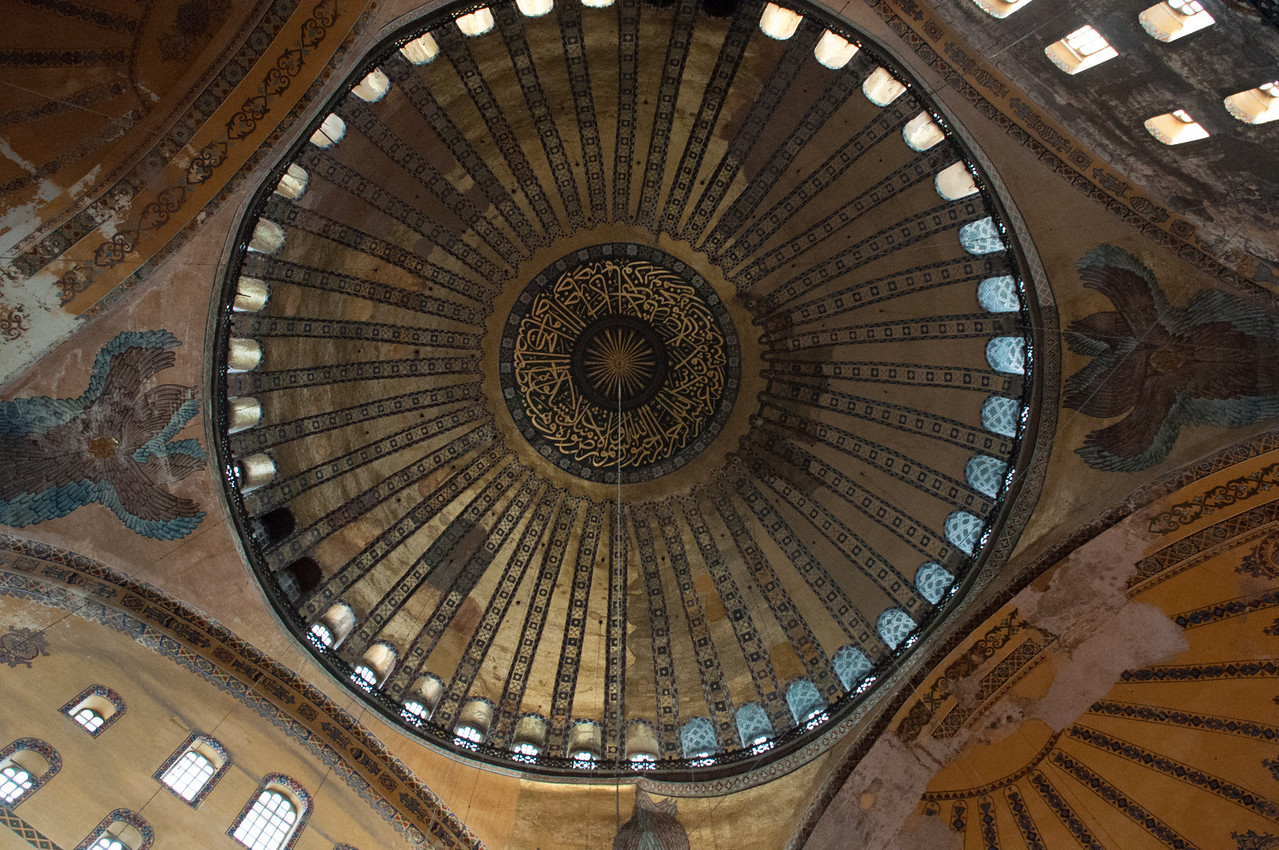The dome of the Hagga Sofia.
