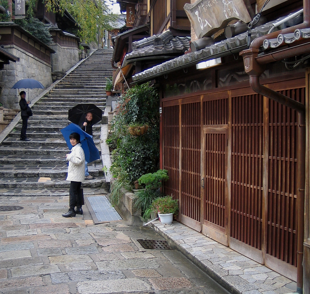 Japan, October-November 2004