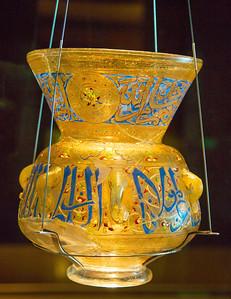 Glass hanging lamp