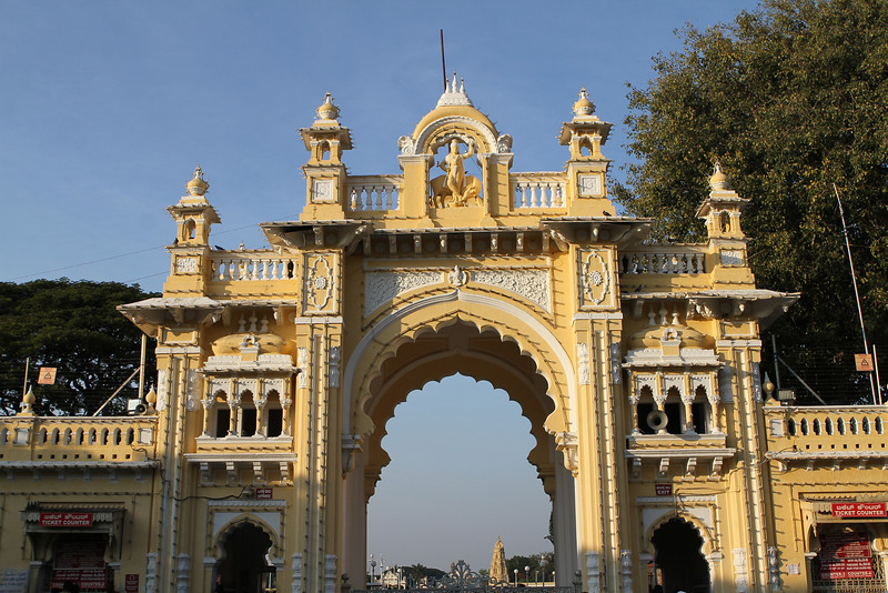 South entrance to Mysore Palace