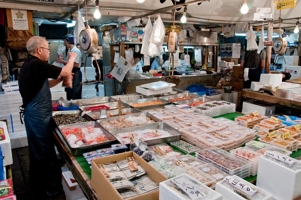 Tsujiki Fish Market-21
