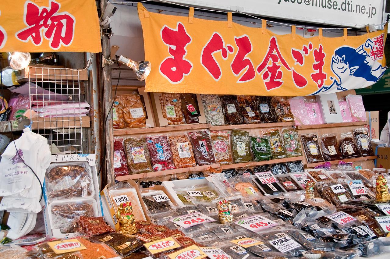 Tsujiki Fish Market-37