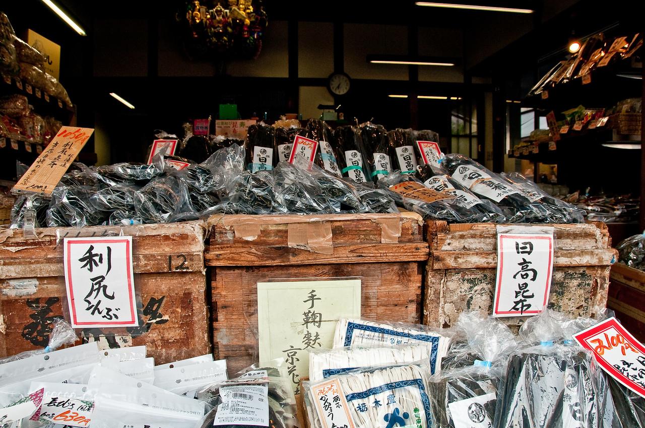Tsujiki Fish Market-38