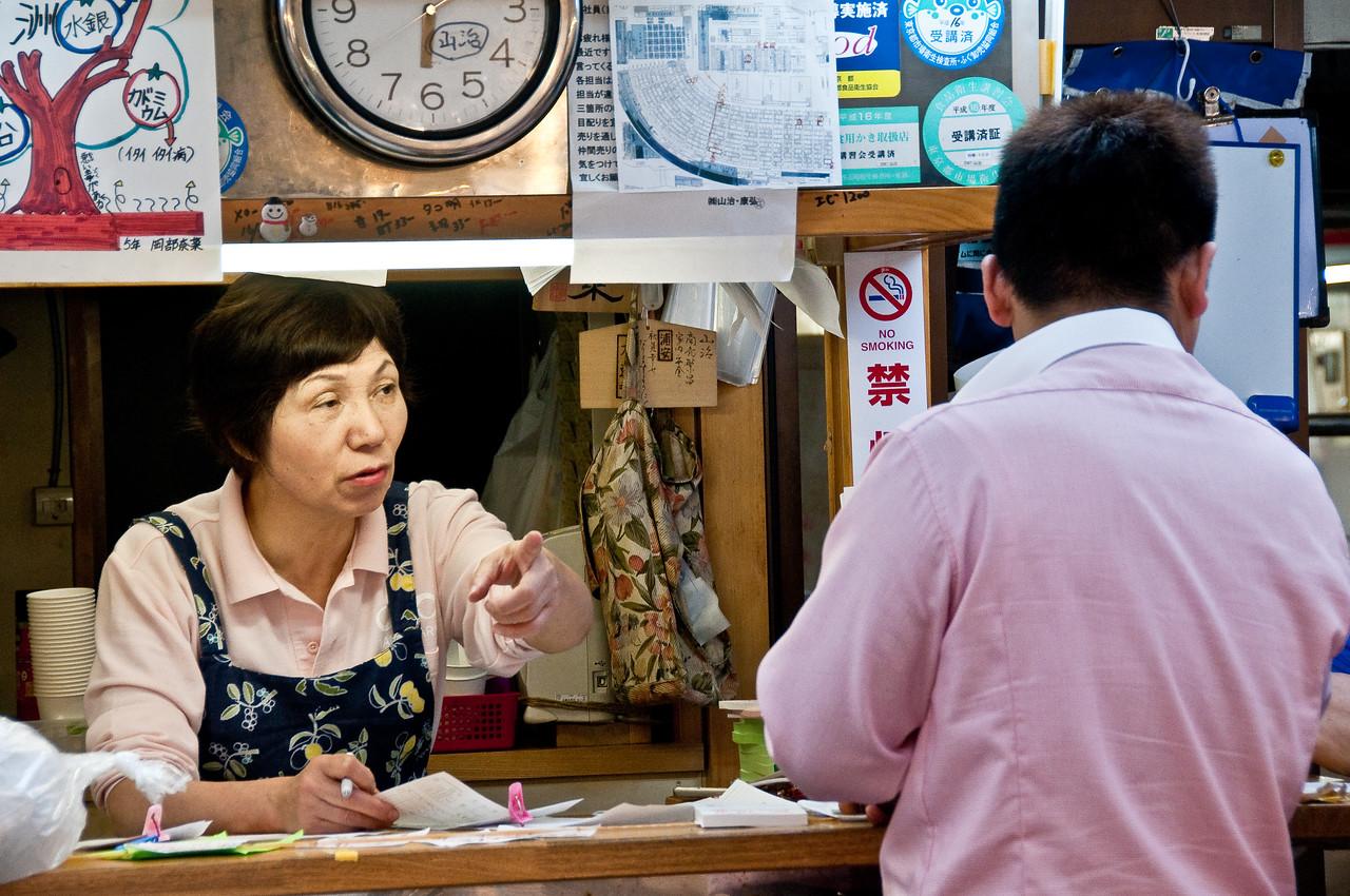 Tsujiki Fish Market-30
