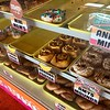 Amy's Donuts - Tucson