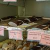 Nadine's Bakery
