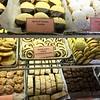Nadine's Bakery - Tucson