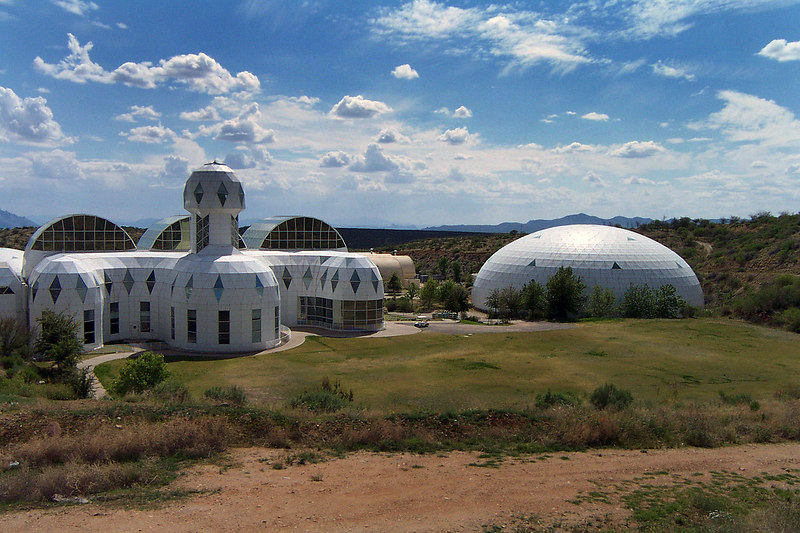 "The dome on the right is one of the two so called ""lungs"". They are used to stabilize the air pressure as the complex heats during the day and cools at night."