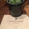 Marana Gastronomy Tour