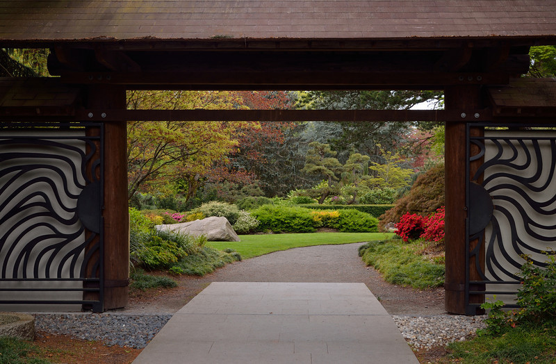A break from cars!  We went to Seattle's Kubota Garden.