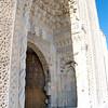 Main Gate, Sultanhani Caravanserai, Aksaray