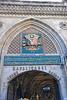 Nuruosomaniye Gate, Grand Bazaar, Istanbul