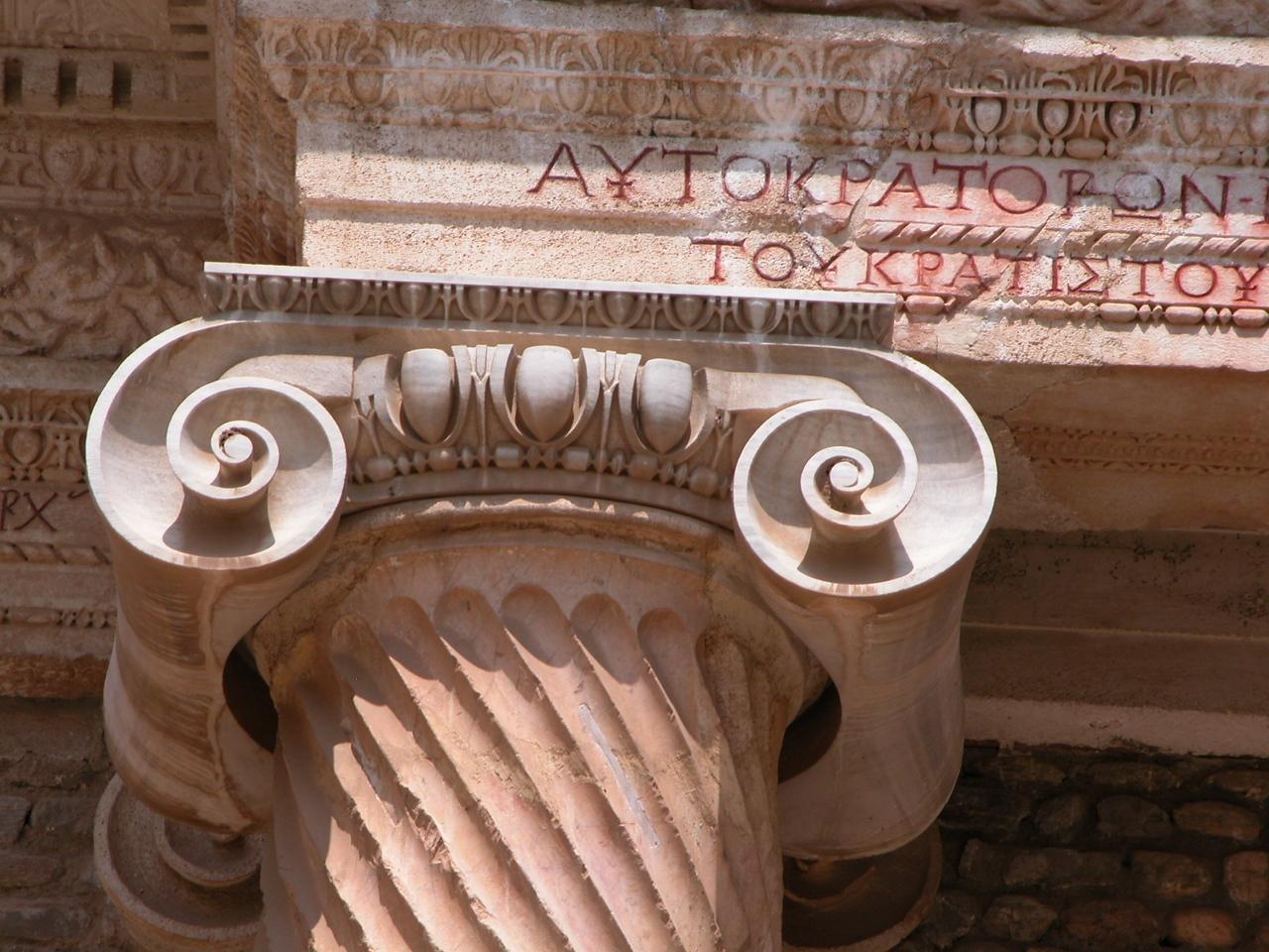 Mismatched columns and capitals