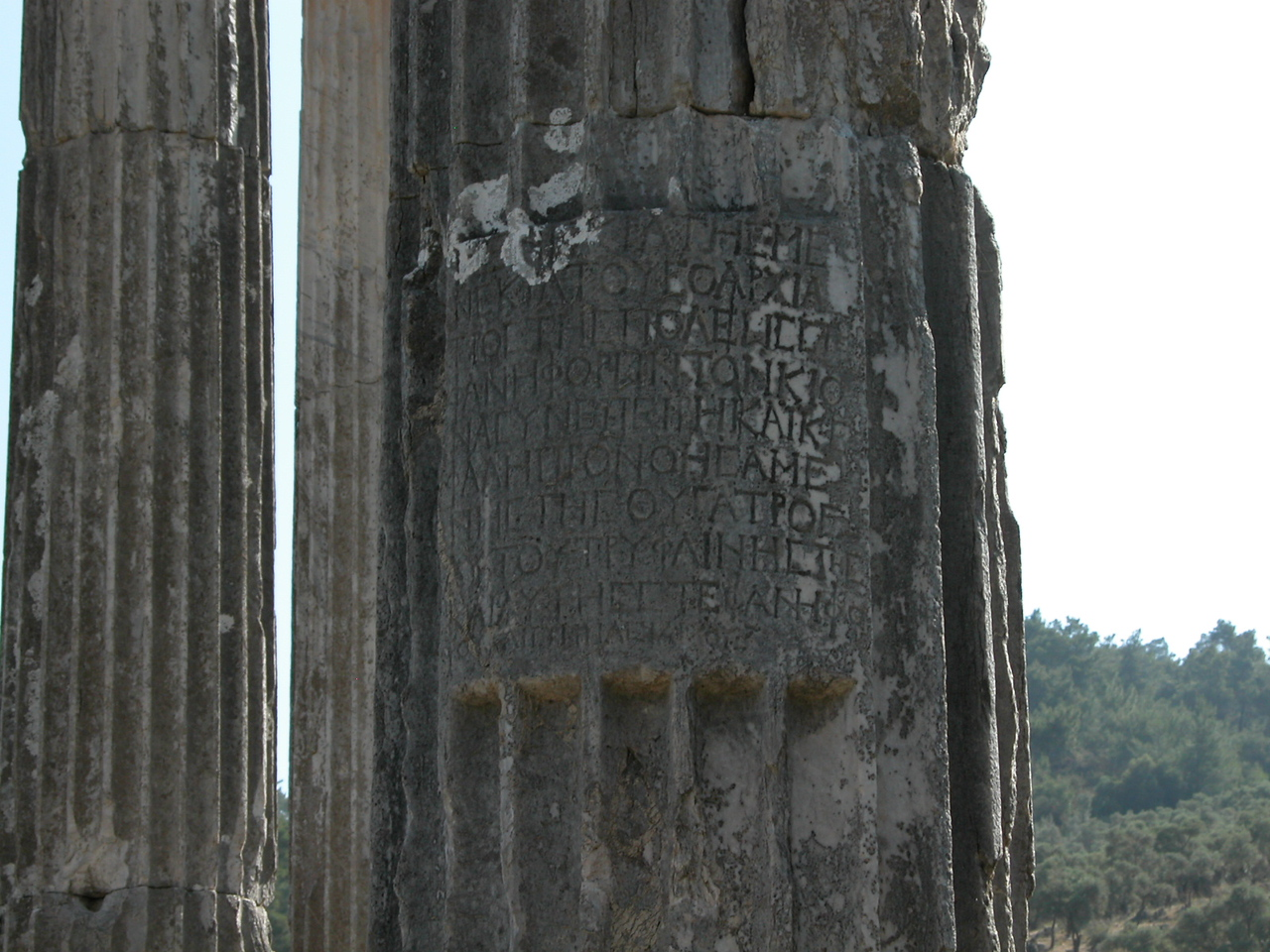 Inscription noted donation of columns