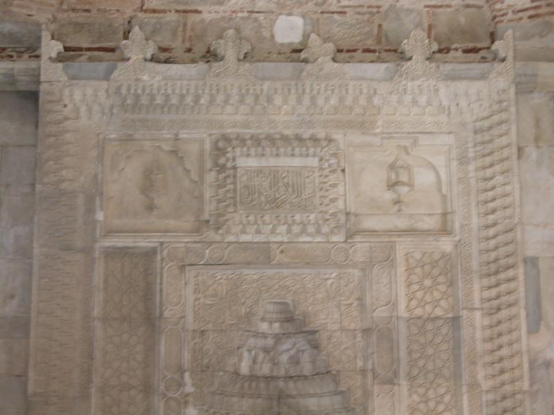 14th century mosque