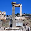 Memmius Monument - 1st Century AD