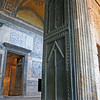 Entrance to the Hagia Sophia