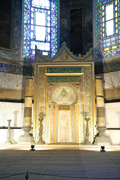 Islamic Alter in the Hagia Sophia