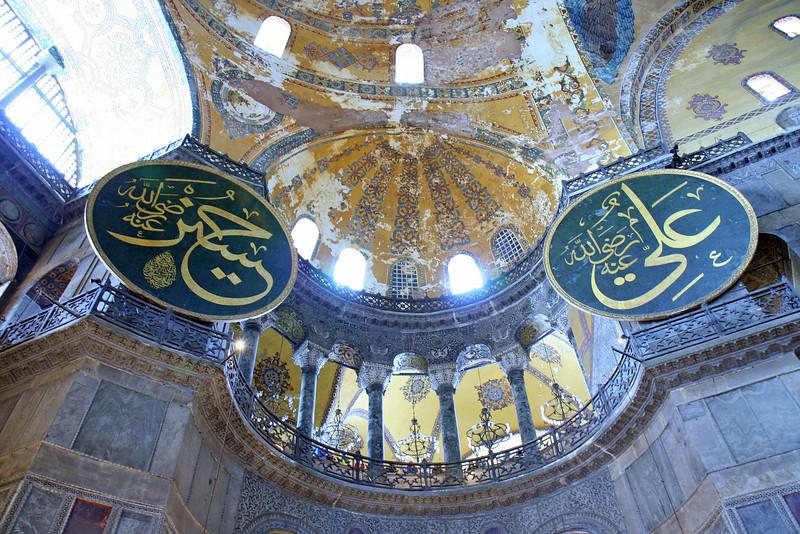 Hagia Sophia interior (c.532 AD)