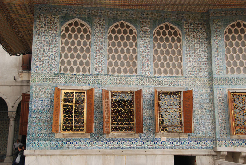 Windows of the harem, which refers to the part of the palace that housed the living quarters of the sultan, his wives, concubines, and children.
