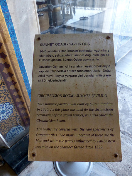 The Sultans' Circumcision Room
