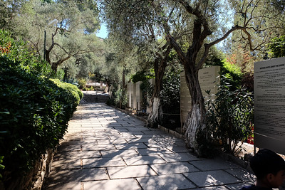 House of the Virgin Mary - Meryemana, Epheses, Turkey.
