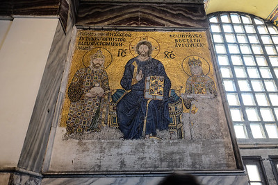 11th century mosaic.