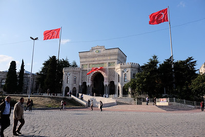 Main entrance gate of Istanbul University.