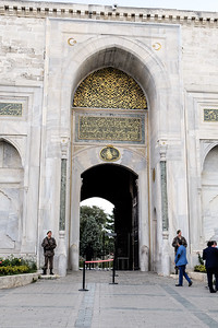 Entrance to Topkapi Palace grounds.