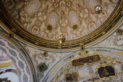 Ornate domes of the Divan.