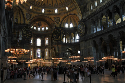 Interior of Haghia Sophia.