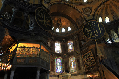 Interior of Haghia Sophia.