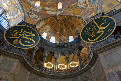 2011-05 Istanbul-3396